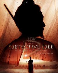 Affiche du film Détective Dee