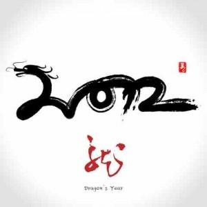 2012 sous forme de dragon noir