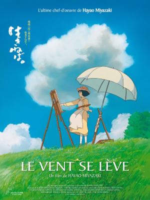Affiche du film Le vent se lèvre