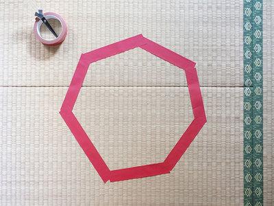 Cercle rouge sur le sol
